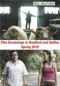 screenings-brochure-jan-march-2016